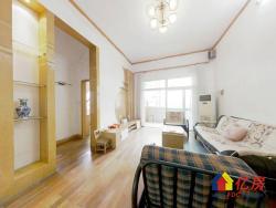 7号线两室房总价低满5公摊小带阁楼20200729wTTAU