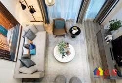年关将至 清盘特惠 宜家旁 带天然气 5.2米层高 复式公寓