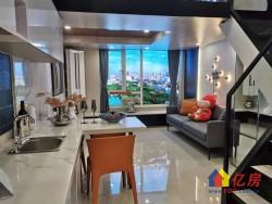 单价1万 金银湖地铁口 首付20万 复式公寓 带天然气有烟道适合过度 养老 投资