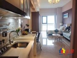 恒大城特价房源 价格可商谈4室2厅2卫  224.44㎡