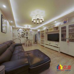 此房两证满2年,精装修,带家电家具一起卖20200719f8CtX