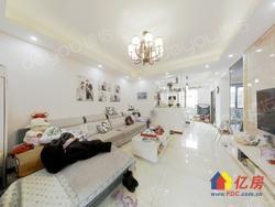 千年美丽  中间楼层大三房 户型通透 证满2年  性价比高 随时看房