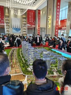 汉南地铁16号线 职教园站 渝樾大观  毛坯交付 新房 无费用