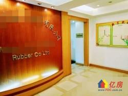 江岸区 台北香港路 九运大厦 3室2厅1卫 197㎡