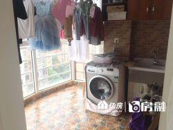 江岸区 锦苑公寓 3室2厅2卫135.0㎡
