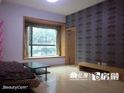 硚口区 香港映象 2室2厅1卫87.28㎡
