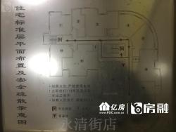 大智路双地铁旁 精品公寓式江景房  地段优越出行方便