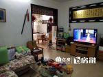 高管局,武汉硚口区古田古田四路二手房3室 - 亿房网