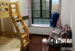 东西湖区 常青花园十一小区 3室2厅1卫110.0㎡