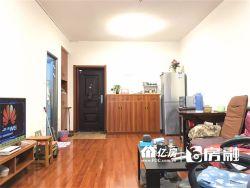 汉阳城 地铁口 中装两房可改三房 老证