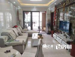 硚口区 广电兰亭荣荟 3室2厅2卫89.54㎡
