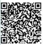 对口沈阳路小学,有学籍,稀缺房源,武汉江岸区永清片江岸区长春街48-54号二手房2室 - 亿房网