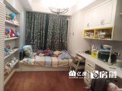 硚口区 广电兰亭荣荟 3室2厅2卫125.0㎡