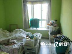 江岸区 统建大江园南苑 3室2厅2卫141.5㎡