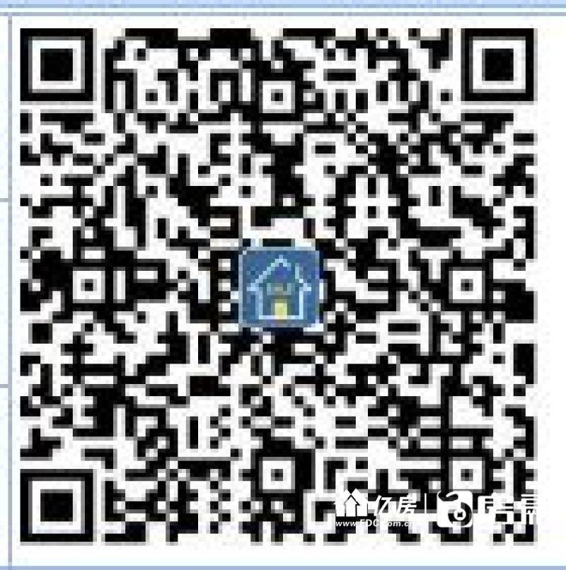 二中广雅、七一华源陪读房,武汉江岸区永清片陈怀民路二手房2室 - 亿房网