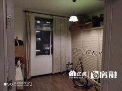 花山北区精装三房出售