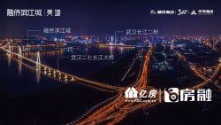 徐东杨园  新房 新房 融侨滨江城美域 70年产证 毛坯现售