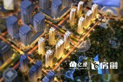 武汉豪宅 泛海国际CBD新房  对口红领巾小学 辅仁小学 大户型 直接认购