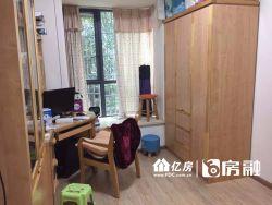 硚口区 香港映象 3室2厅1卫116.43㎡