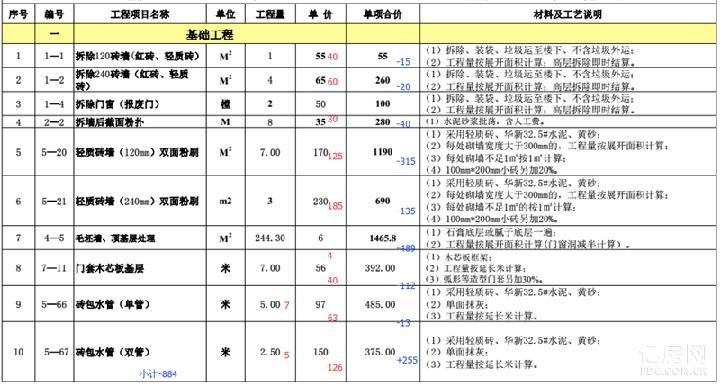 QQ截图20160624162044_副本.png