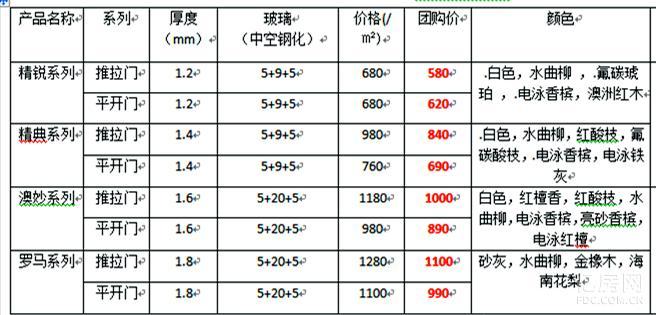 图片8_副本.png