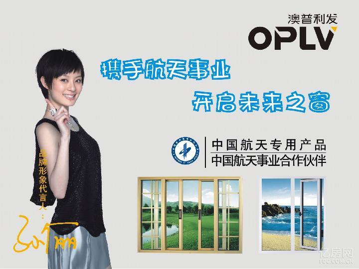 QQ图片20160902212015.jpg