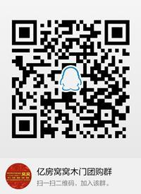 QQ图片20161115170252_副本.png