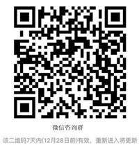 QQ图片20161221091553_副本.jpg