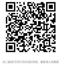 QQ图片20161229094110_副本.jpg