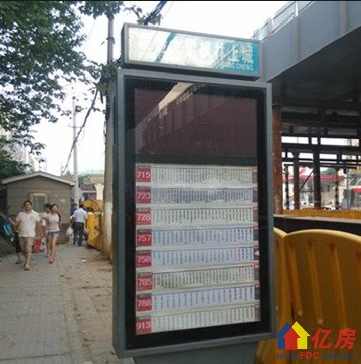 枫林上城公交站.jpg
