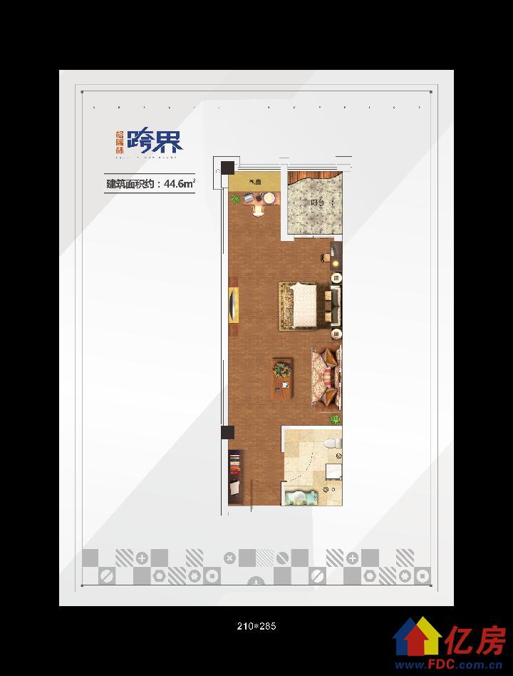 户型单页 制作.jpg