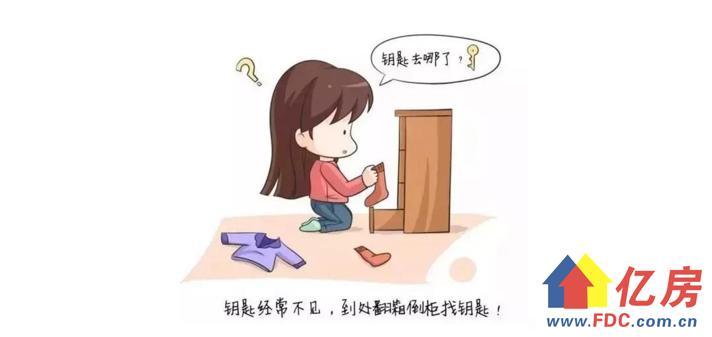 密码锁4_副本.jpg