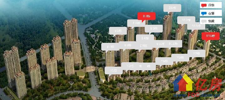 楚天都市沁园.png