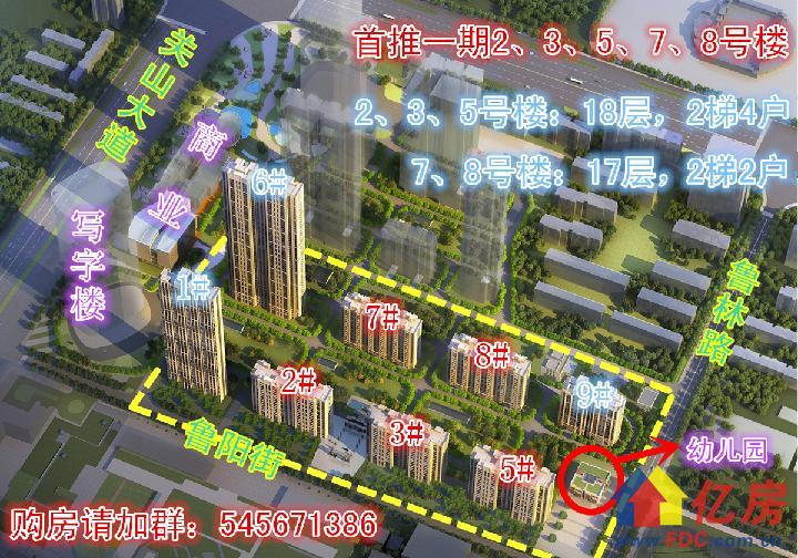 泛悦城一期效果图.jpg