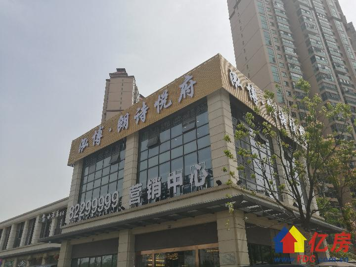 泓博朗诗悦府临时营销中心.jpg