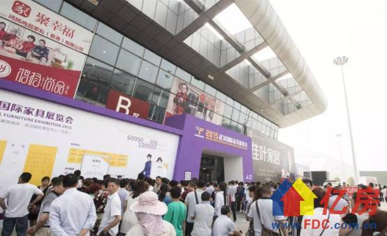 第三届武汉国际家具展推开中部家具市场的蓝海之窗229.png