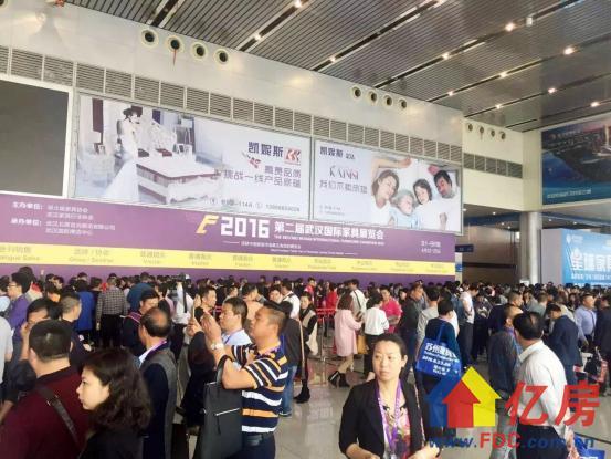 第三届武汉国际家具展推开中部家具市场的蓝海之窗590.png