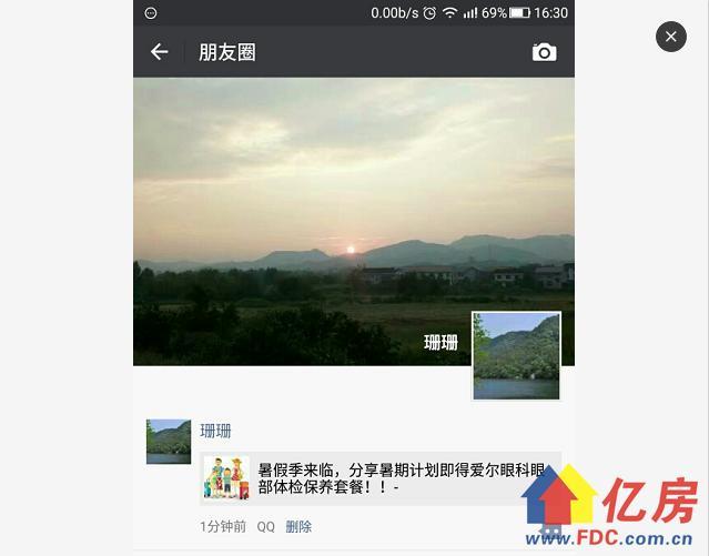 QQ图片20170704163304.png