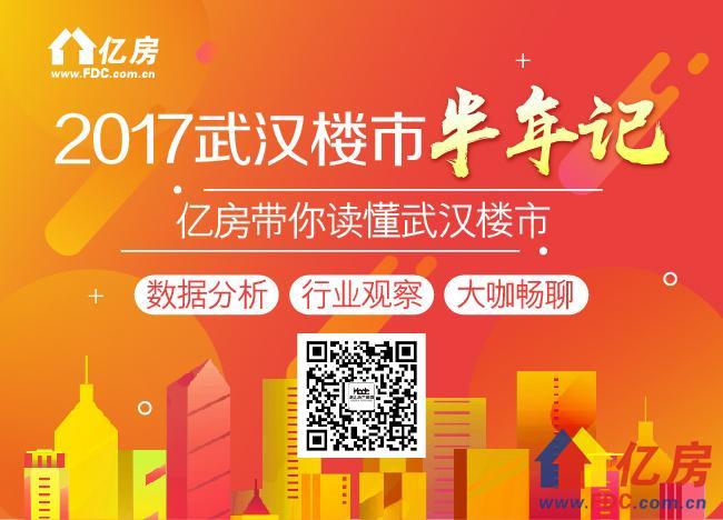 论坛帖内图片 手机端推广 650x468.jpg