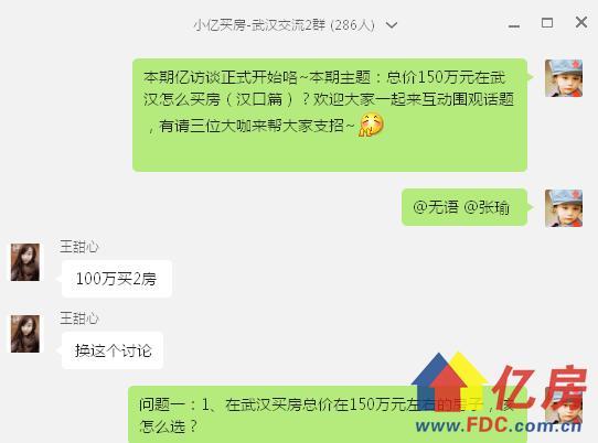 QQ图片20170720143717.png