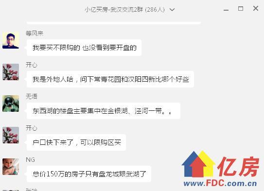 QQ图片20170720143902.png