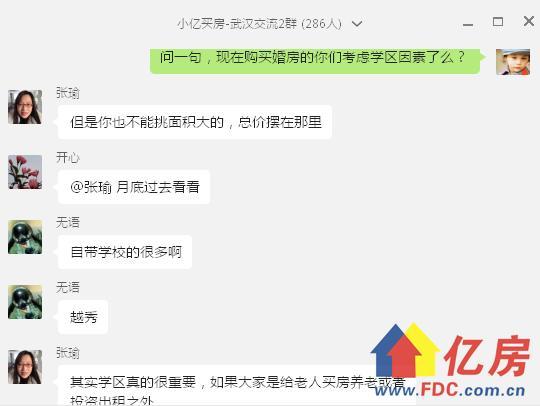 QQ图片20170720144311.png