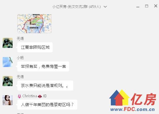 QQ图片20170727143412.png