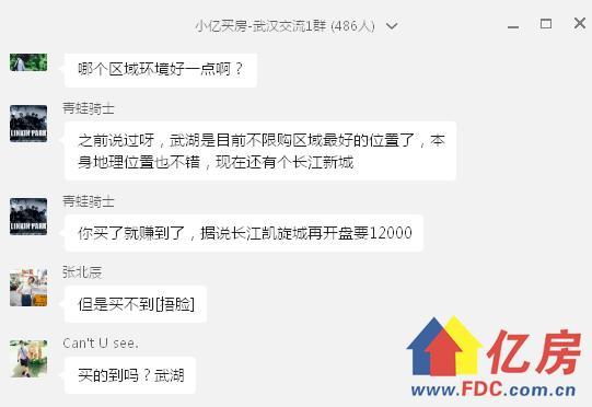 QQ图片20170727144047.png