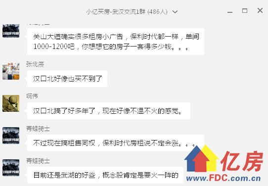 QQ图片20170727144425.png