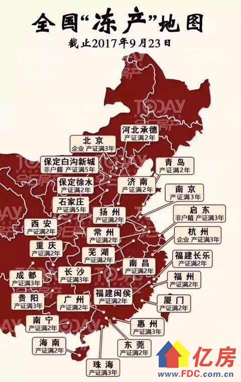 全国冻产地图.jpg
