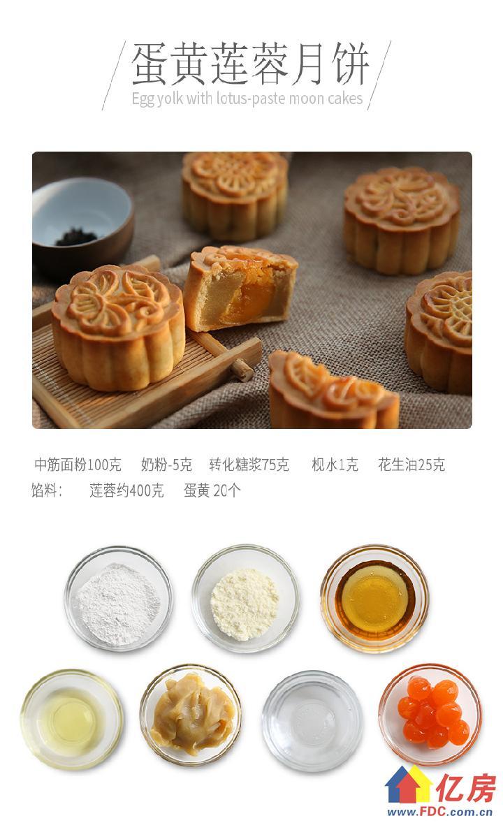 莲蓉月饼抠图.jpg