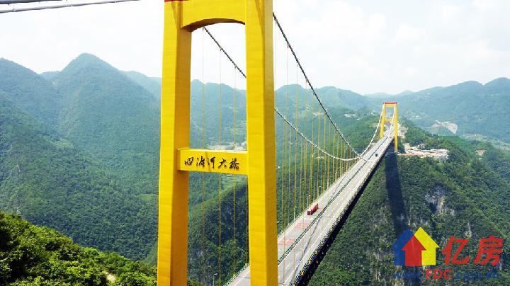 puente8china2.jpg