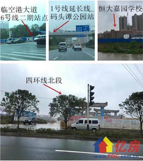 路上路过的几个地标.jpg