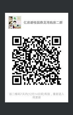 微信图片_20171207084410.jpg